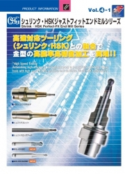 Shrink・HSK Perfect-Fit End Mill Series Vol.4-1