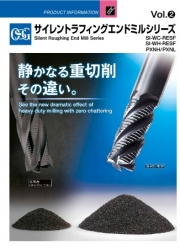 Silent Roughing End Mill Series Vol.2 (N-101)