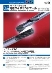 Electroplated Diamond Tools for Ceramics Vol.2