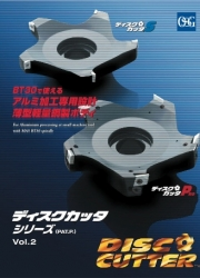 Disk Cutter Series Vol.2 (DC-S/DC-P)