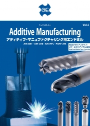 End Mills for Additive Manufacturing