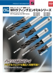 WH Roughing End Mill Series (N-93)