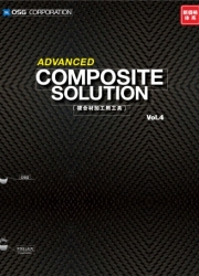COMPOSITE SOLUTION vol.4 (N-97)
