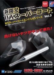 WX Super Coating End Mill Series Vol.3