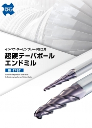 IB-TPBT: Carbide Taper Ball End Mills for Machining Impellers and Turbine Blades
