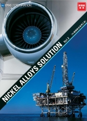 NICKEL ALLOYS SOLUTION Vol.2 (C-90)