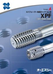 X Performer Forming Taps Series Vol.9 (N-89)