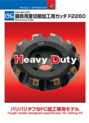 Heavy Duty Cutter (F2260)
