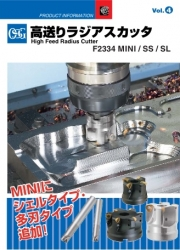 High Feed Radius Cutter (F2334 MINI/SS/SL) Vol.4