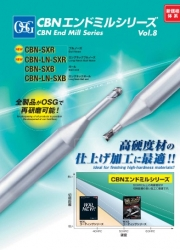CBN End Mill Series Vol.8 (N-65)