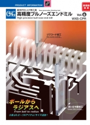 High-Precision Bull Nose End Mill Vol.5 (WXS-CPR)
