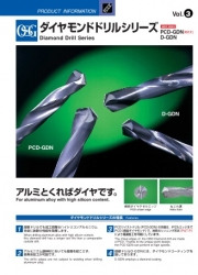 Diamond Drill Series Vol.3 (PCD-GDN/D-GDN)