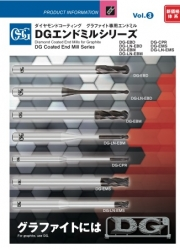 DG Coated End Mill Series (N-92)