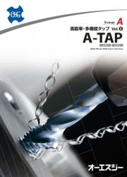 A-Tap High Efficient Multi-purpose Tap Series Vol.6 (N-102)