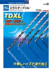 HSS Extra-Long Drills Vol.8(TDXL(PAT.P.))(N-82)