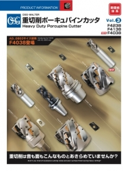 Heavy Duty Porcupine Cutter (F4238/F4138/F4038) Vol.3 (W-41)