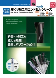 End Mill for Counterboring ZDS SeriesVol.6 (N-61)