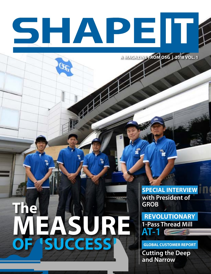 SHAPE IT 2018 Vol.1 Released!