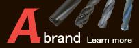 A Brand Site